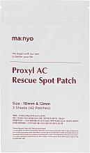 Духи, Парфюмерия, косметика Точечный пластырь - Manyo Factory Proxyl AC Rescue Spot Patch