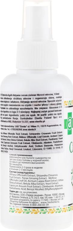 Сыворотка для роста волос - Рецепты бабушки Агафьи Аптечка Агафьи — фото N2