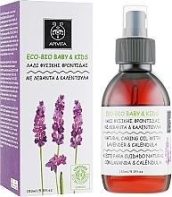 Духи, Парфюмерия, косметика Натуральное масло с лавандой и календулой - Apivita Babies & Kids Eco Bio Baby Kids Natural Caring Oil With Calendula & Lavender