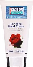 "Духи, Парфюмерия, косметика Крем для рук ""Роза"" - Saito Spa Hand Cream Rose"