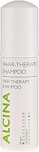 Духи, Парфюмерия, косметика Мягкий шампунь для оздоровления волос - Alcina Hair Care Haar Therapie Shampoo