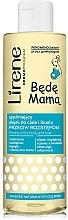 Духи, Парфюмерия, косметика Укрепляющее масло для тела против растяжек - Lirene Mama Stretch Marks Oil