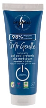 Духи, Парфюмерия, косметика Гель для душа для мужчин - 4Organic Mr. Gentle Man Shower Gel