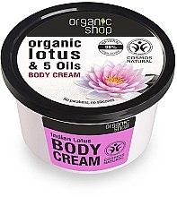 """Духи, Парфюмерия, косметика Крем для тела """"Индийский лотос"""" - Organic Shop Body Cream Organic Lotus & Oils"""
