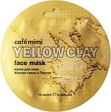 """Духи, Парфюмерия, косметика Маска для лица """"Желтая глина и Персик"""" - Cafe Mimi Face Mask"""