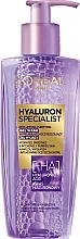 Духи, Парфюмерия, косметика Восполняющий влагой гель для умывания - L'Oreal Paris Hyaluron Expert