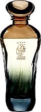 Духи, Парфюмерия, косметика Al Haramain Oyuny Perfumes - Духи