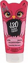 Духи, Парфюмерия, косметика Очищающая паста для лица - Under Twenty Altasowa Cleansing Paste