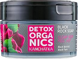 Духи, Парфюмерия, косметика Черное очищающее мыло - Natura Siberica Detox Organics Kamchatka Black Rock Body Soap