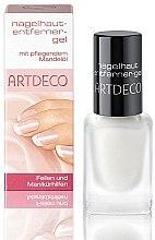 Духи, Парфюмерия, косметика Гель для удаления кутикул - Artdeco Cuticle Remover gel