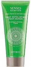 Духи, Парфюмерия, косметика Скраб для ног - Artdeco Senses Asian Spa Deep Relaxation Deep Exfoliating Foot Scrub