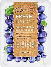 Духи, Парфюмерия, косметика Освежающая тканевая маска с виноградом - Tony Moly Fresh To Go Mask Sheet Grape