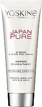 Духи, Парфюмерия, косметика Гель для умывания - Yoskine Japan Pure Hydrogel Facial Wash With Rice Scrub