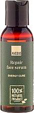 Духи, Парфюмерия, косметика Восстанавливающая сыворотка для лица - Avebio Repair Face Serum Energy Cure
