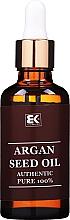 Духи, Парфюмерия, косметика Аргановое масло, с пипеткой - Brazil Keratin Argan Seed Oil Authentic Pure 100%