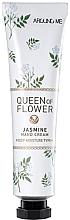 "Духи, Парфюмерия, косметика Крем для рук ""Цветы жасмина"" - Welcos Around Me Queen of Flower Jasmine Hand Cream"