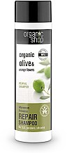 """Духи, Парфюмерия, косметика Шампунь для волос """"Восстановление. Марокканская принцесса"""" - Organic Shop Organic Olive and Argan Oil Repair Shampoo"""