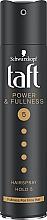 Духи, Парфюмерия, косметика Лак для волос с кератином мегафиксация - Schwarzkopf Taft Power & Fullness Hairspray