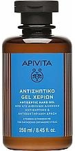 Духи, Парфюмерия, косметика Антисептический гель для рук - Apivita Antiseptic Hand Gel