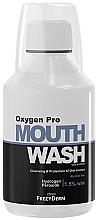 Духи, Парфюмерия, косметика Ополаскиватель для полости рта - Frezyderm Oxygen Pro Mouthwash