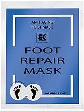Духи, Парфюмерия, косметика Увлажняющая маска для ног - Brazil Keratin Foot Rapair Mask