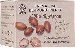Духи, Парфюмерия, косметика Крем для лица с арагановым маслом - Florinda Olio di Argan Face Cream
