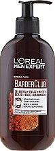 Духи, Парфюмерия, косметика Очищающий гель 3 в 1 для бороды, лица и волос - L'Oreal Paris Men Expert Barber Club