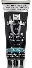 Духи, Парфюмерия, косметика Освежающий крем-дезодорант для ног - Health And Beauty Refreshing Foot Cream Deodorant For Men
