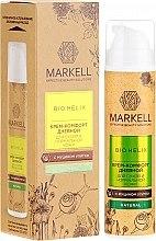 Духи, Парфюмерия, косметика Крем для лица с экстрактом муцина улитки - Markell Cosmetics Bio-Helix Day Cream