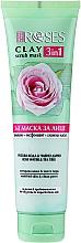 Духи, Парфюмерия, косметика Глиняная маска для лица с розовой водой и чайным деревом - Nature Of Agiva Roses Green Clay 3 In 1 Scrub Mask