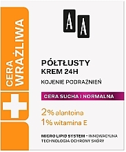 Духи, Парфюмерия, косметика Крем для всех типов кожи - AA Technolgia Wieku Cera Wrażliwa Cream For All Skin Types