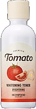 Духи, Парфюмерия, косметика Отбеливающий тоник - Skinfood Premium Tomato Whitening Toner