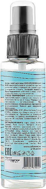 "Мист для лица ""Сияние кожи"" - Cafe Mimi Facial Mist Shine On — фото N2"