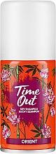 Духи, Парфюмерия, косметика Сухой шампунь для волос - Time Out Dry Shampoo Orient