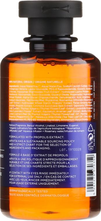 Набор - Apivita Set (shm/250ml + lotion/150ml) — фото N3