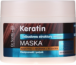 Духи, Парфюмерия, косметика Маска для тусклых и ломких волос - Dr. Sante Keratin Mask