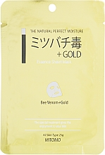 "Духи, Парфюмерия, косметика Тканевая маска для лица ""Золото и Пчелиный Яд"" - Mitomo Essence Sheet Mask Bee Venom + Gold"