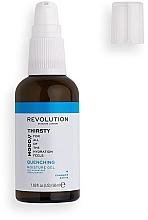 Духи, Парфюмерия, косметика Гель для лица - Revolution Skincare Mood Thirsty Quenching Moisture Gel