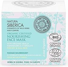 Духи, Парфюмерия, косметика Маска для лица питательная для сухой и тусклой кожи - Natura Siberica Organic Certified Nourishing Face Mask