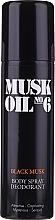 Gosh Muck Oil No.6 Black Musk - Дезодорант-спрей — фото N1