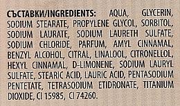 """Глицериновое мыло """"Персик и лемонграсс"""" - Bulgarian Rose Peach & Lemongrass Soap — фото N3"""