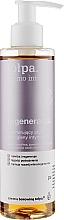 Духи, Парфюмерия, косметика Гель для интимной гигиены - Tolpa Dermo Intima Regenerating Liquid For Intimate Hygiene