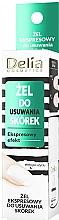 Духи, Парфюмерия, косметика Гель для экспресс-удаления кутикулы - Delia Gel Express Effect Cuticle Removal Gel