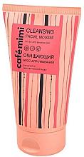 Духи, Парфюмерия, косметика Очищающий мусс для умывания - Cafe Mimi Cleansing Facial Mousse