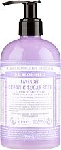 "Духи, Парфюмерия, косметика Сахарное жидкое мыло ""Лаванда"" - Dr. Bronner's Organic Sugar Soap Lavender"