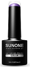 Духи, Парфюмерия, косметика Гибридный гель-лак для ногтей - Sunone UV/LED Gel Polish Color