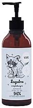 Духи, Парфюмерия, косметика Антибактериальное мыло для рук с ароматом чая - Yope Antibacterial Hand Soap Herbata