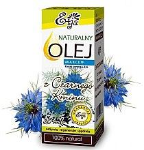 Духи, Парфюмерия, косметика Натуральное масло из семян черного тмина - Etja Natural Oil