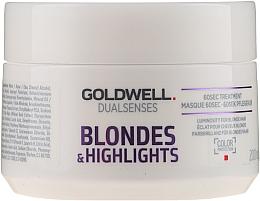 Духи, Парфюмерия, косметика Маска для осветленных и мелированных волос - Goldwell Dualsenses Blondes & Highlights 60sec Treatment