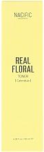 Духи, Парфюмерия, косметика Тонер для лица с экстрактом календулы - Nacific Real Floral Calendula Toner